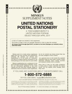 MINKUS UNITED NATION POSTAL STATIONERY 2017 #MKUNPS17