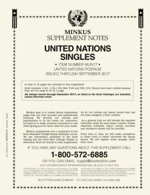 MINKUS UNITED NATION SINGLES 2017 MKUNS17